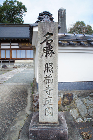 120426-2.jpg