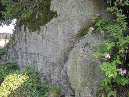120529-2.jpg