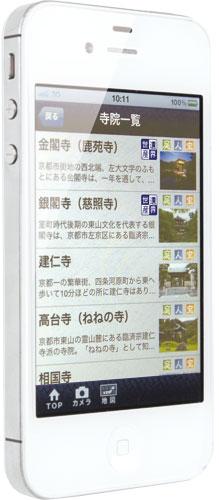 iPhone1.jpg
